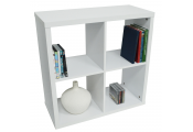 CUBE - 4 Cubby Square Display Shelves / Vinyl LP Record Storage - White